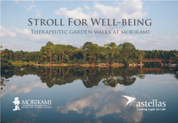 This is the front cover of a graduated booklet I created for Morikami's Stroll For Well-Being program, sponsored by the Astellas foundation