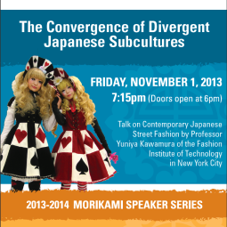 This poster was placed in the Japanese street fashion exhibit at Morikami to promote the accompanying lecture